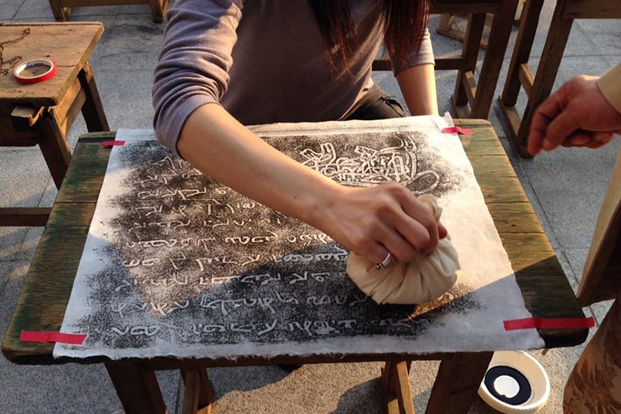 2_Minha LEE_Rubbing Table_2014