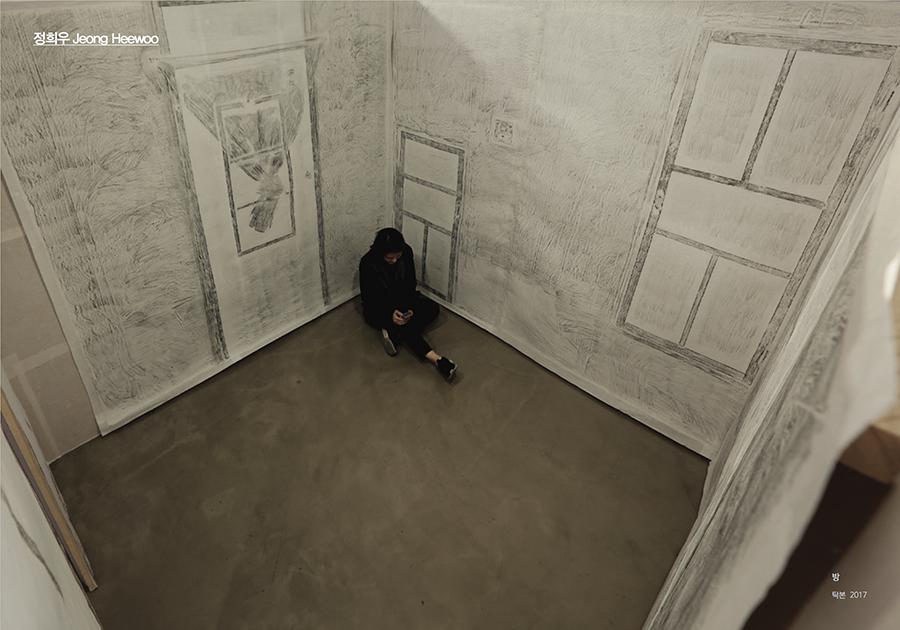 heewoo_jeong_installation view_2017