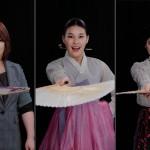 Trinity_rewriting the Heungboga_3-channel video_4K 7min 40sec_2019_2